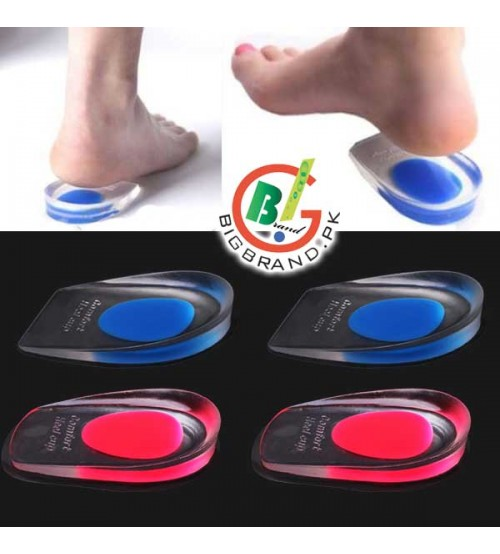 Silicone Gel Heel Cup Insole in Pakistan