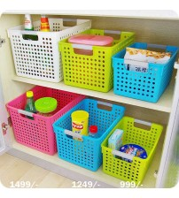 Colorful thick Rectangular Plastic Storage Basket (Small)