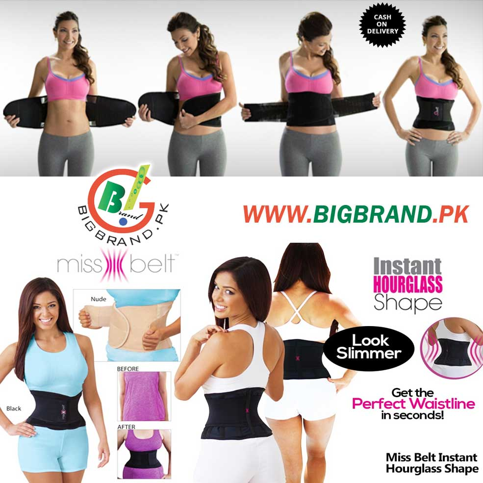 5f0f4c73e15 Adjustable design allows for a custom fit and added shaping. You are  looking now latest Miss Belt Waist Trimmer Body Shape Slimming Belt price  in pakistan ...